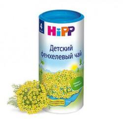Чай для детей, Хипп 200 г фенхелевый с 4 мес.
