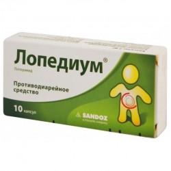 Лопедиум, капс. 2 мг №10