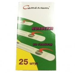 Тест-полоски (полоски электрохимические), №25 ПКГЭ-02 к глюкометру сателлит