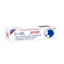 R-Gel, детский косметический гигиенический гель 10 г