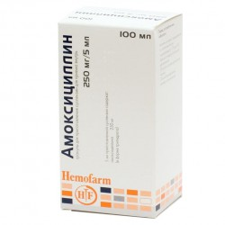 Амоксициллин, гран. д/сусп. д/приема внутрь 250 мг/5 мл 40 г в 100 мл №1