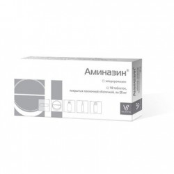 Аминазин, табл. п/о пленочной 25 мг №10