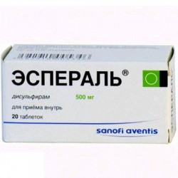 Эспераль, табл. 500 мг №20