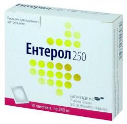 Энтерол, пор. д/сусп. д/приема внутрь 250 мг №10