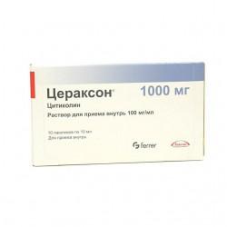 Цераксон, р-р д/приема внутрь 100 мг/мл 10 мл №10 пакетики