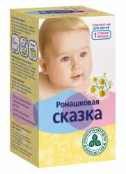 Чай детский травяной, ф/пак. 1 г №20 Ромашковая сказка
