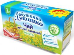 Чай детский, Бабушкино лукошко ф/пак. 1 г №20 фенхель с 1 мес