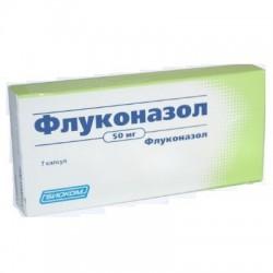 Флуконазол, капс. 50 мг №7