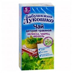 Чай детский, Бабушкино лукошко ф/пак. 1 г №20 мелисса чабрец фенхель с 5 мес